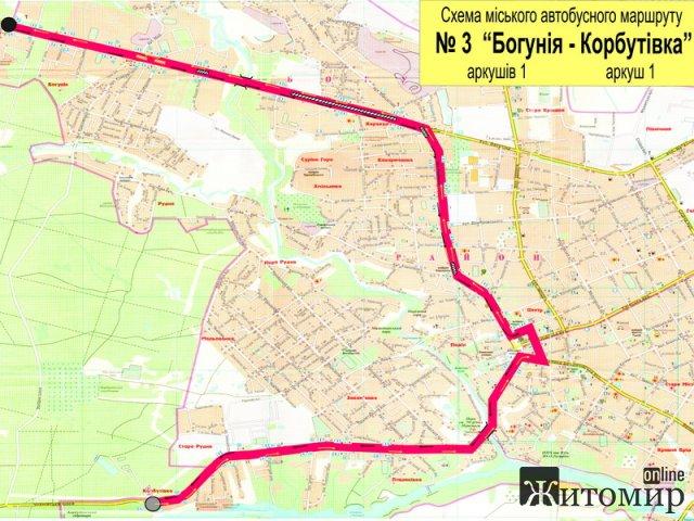 На зимовий період у вихідні дні рух житомирського тролейбусу за маршрутом №5 буде призупинено