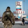 Українцям можуть заборонити перетинати кордону з РФ за внутрішнім паспортом з 1 березня 2020 року