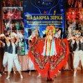 Житомирський шоу-театр «Клем» посів І місце на міжнародному конкурсі «Палаюча зірка»