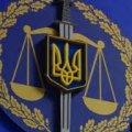 Прокуратура Житомирщини довела у Верховному Суді протиправність видачі спеціального дозволу підприємцю на промисловий вилов риби у водосховищі площею 691 га