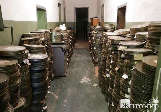 У Житомирському центрі народної творчості аудитори виявили нестачу фільмокопій