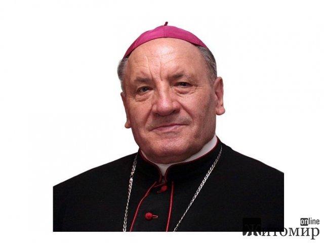 Єпископу Яну Пурвінському присвоїли звання «Почесний  громадянин міста Житомира»