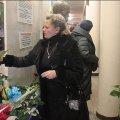У Житомирі створили Стіну пам'яті. ФОТО