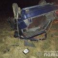 На дорозі в Житомирській області перекинулась «Таврія»: водій втік, троє пасажирів - у лікарні. ФОТО