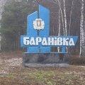 Баранівка перше місто на Житомирщині, де встановлено станцію моніторингу якості повітря