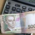 Пенсии и социальные выплаты будут начислять по-новому: что важно знать