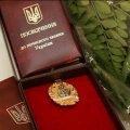 Президент України присвоїв звання «Мати-героїня» 26 жінкам з Житомирської області