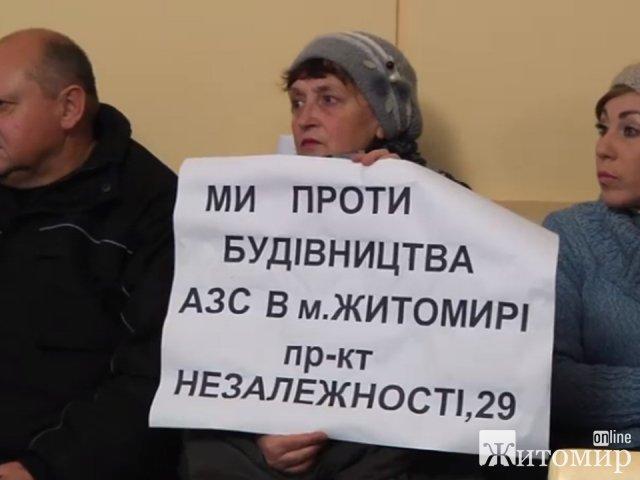 Мер Житомира розпорядився провести громадські слухання щодо будівництва АЗС
