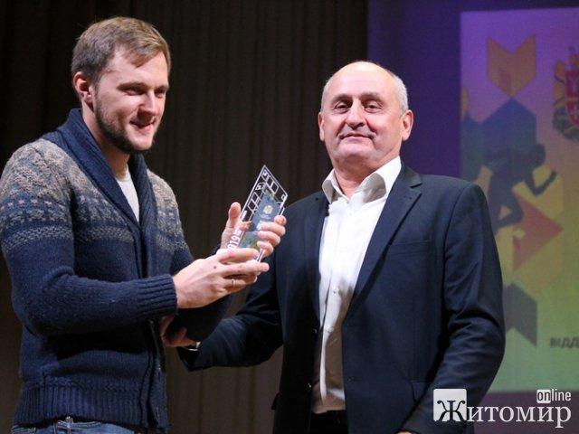 У Житомирі відзначили кращих спортсменів року. Прізвища