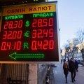 З'явився прогноз курсу долара в Україні на 2020 рік
