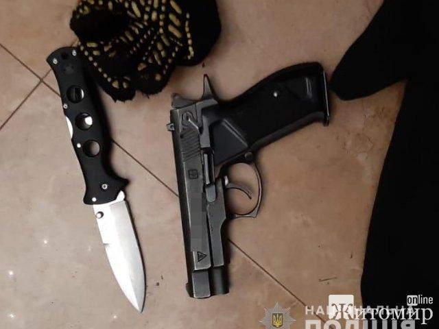 Бійці КОРДу Житомирщини в одному з сіл Київської області затримали осіб, які напали на будинок підприємця: розбійники відкрили стрільбу