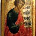 Свято 15 грудня: історія, прикмети і заборони дня