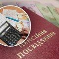 Названо розмір середньої виплати субсидії в Україні