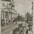 Вулиця Київська та Михайлівська церква у Житомирі. Фото німецької поштівки