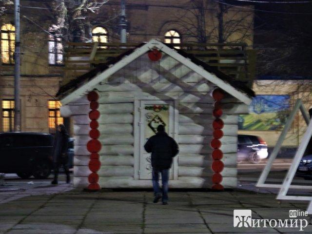 На майдан Корольова у Житомирі привезли будиночок Святого Миколая, а комунальники прикрашали новорічну ялинку