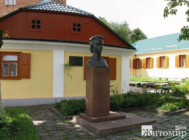 До 150-річчя з дня народження Лесі Українки у Новограді-Волинському будуть ремонтувати дорогу і тротуари