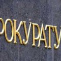 У Житомирській області прокурор повідомив депутату міської ради про підозру у зловживанні службовим становищем