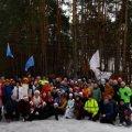 Житомирян запрошують на новорічний фестиваль бігу 1 січня 2020 року