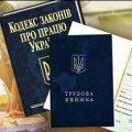 Увольнять будут без причины, а отработку отменили: Кабмин показал новые правила для украинцев