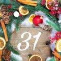 31 декабря: какой сегодня праздник и что нельзя делать