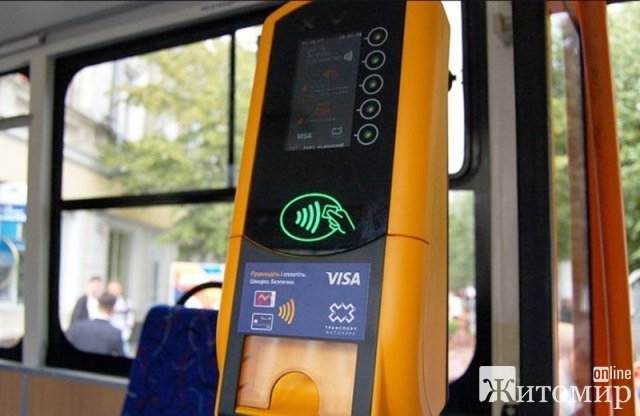 Подорожание проезда в Житомире: толпы пенсионеров в отделениях «Ощадбанка» и неработающие валидаторы в троллейбусах и маршрутках