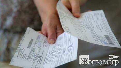 У Житомирі споживачі тепла декількох будинків отримали некоректні квитанції  на оплату