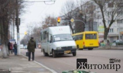 Шановний пане Савицький, чому ваші водії знущаються над житомирянами?