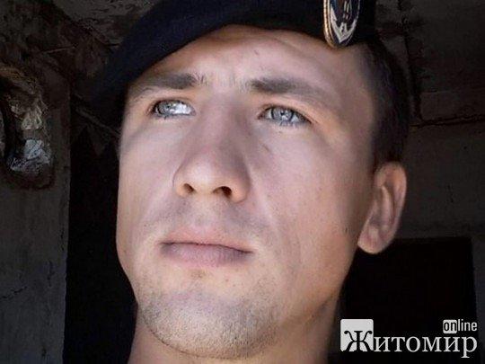 В зоні ООС загинув ще один військовий з Житомирської області