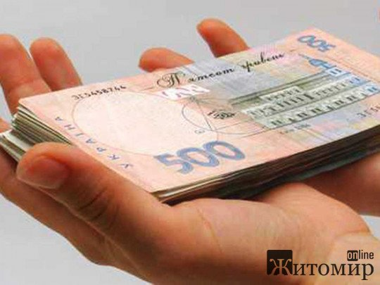 Всі пенсійні виплати на Житомирщині будуть здійснені вчасно