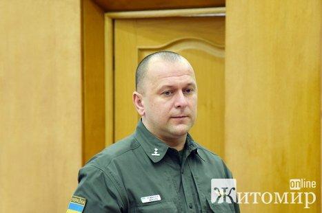 На Сумщине представили нового начальника пограничного отряда, который родом с села Житомирской области