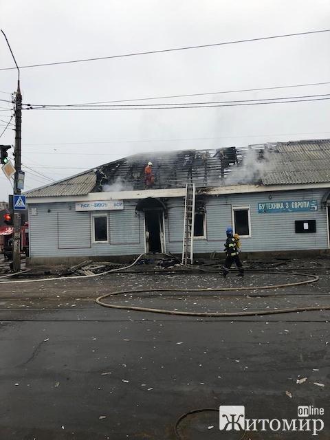 У центрі Житомира сталася пожежа. ФОТО