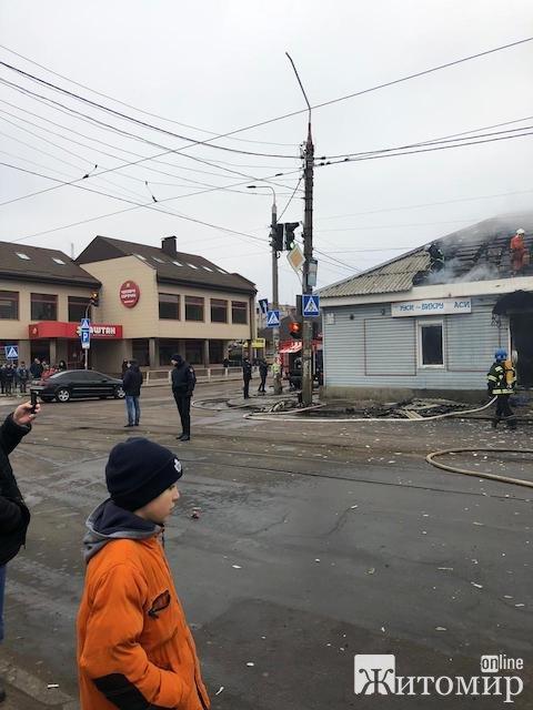 У центрі Житомира сталася пожежа. ФОТО. ВІДЕО