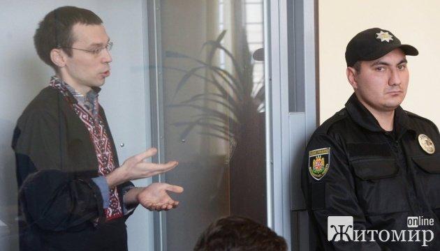 Підозрюваному у державній зраді житомирському журналісту Муравицькому продовжили нічний арешт