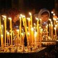 Свято 2 січня: що не можна робити в цей день, всі прикмети
