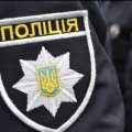 На Житомирщині поліцейські припиняють діяльність нелегальних автозаправних станцій