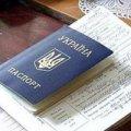 В Украине хотят провести перерегистрацию переселенцев. Подробности