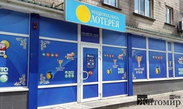 Чотири жителі Житомирщини, які організували мережу гральних закладів, за отримані кошти придбали нерухомість у столиці