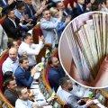 Топ-чиновникам підняли зарплати: нові суми приголомшили українців