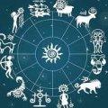 Гороскоп на 14 січня для всіх знаків зодіаку