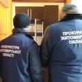 На Житомирщині прокуратура спільно із правоохоронцями викрила на одержанні неправомірної вигоди на суму 1000 доларів США начальника райвідділу міграційної служби