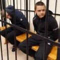 В Беларуси приговорили к расстрелу двух родных братьев