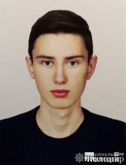 У Коростені зник 9-класник, поліція просить допомогти розшукати хлопця