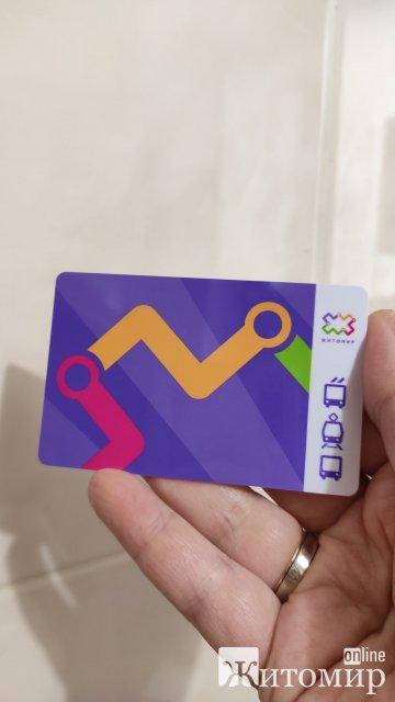 """Житомирянка розповіла про переваги користування карткою """"електронний гаманець"""""""