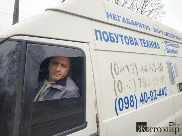 На Саенко в Житомире бус въехал в иномарку: виновник угрожал родственниками в полицыи