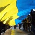 """Житомирян запрошують приєднатися до створення """"ланцюга єдності"""""""