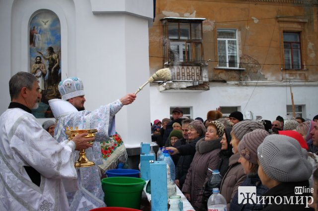 У Свято-Михайлівському соборі розповіли, о котрій годині в Житомирі на Водохреща відбуватиметься осв ...