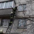 На Крошенській в Житомирі рятувальники в квартирі виявили тіло жінки