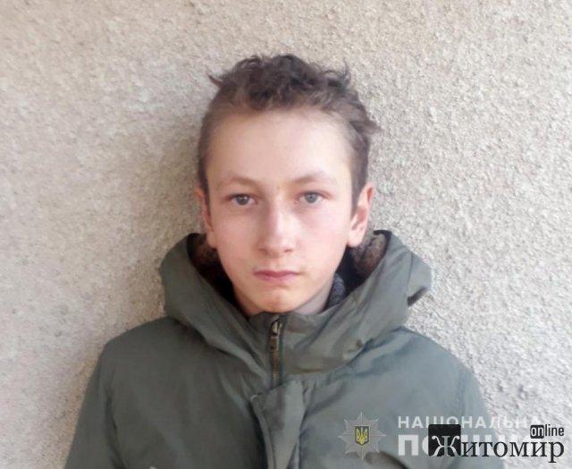 На Житомирщині розшукують ще одного 9-класника, який вже втікав з дому