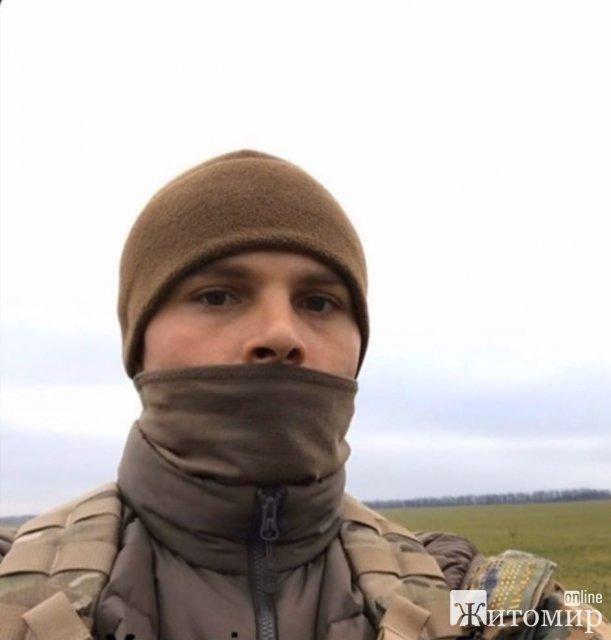 На Житомирщині після Водохреща прощатимуться з військовим Ігорем Хімічуком, який загинув в зоні ООС