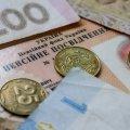 У Житомирській області вже профінансували більше 70% пенсійних виплат